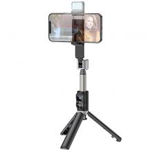Cелфи штатив тренога  Hoco K16 с LED подсветкой Black (000000503961)