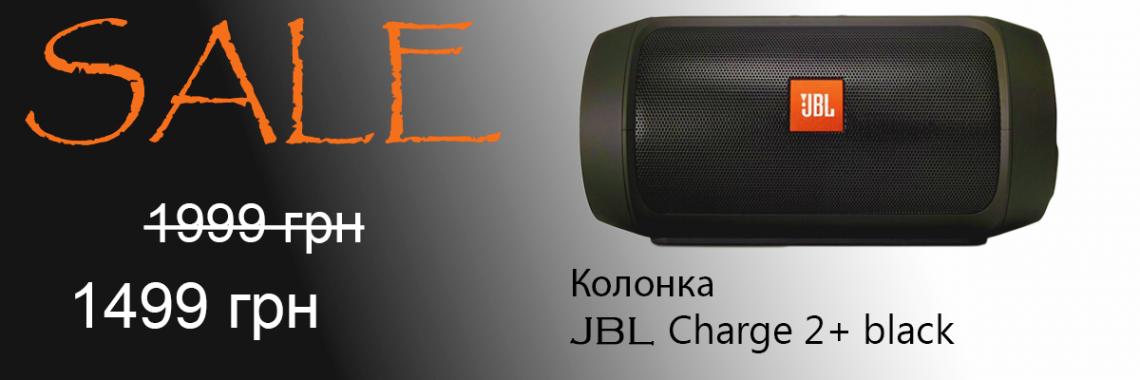 Портативная колонка JBL Charge 2+black