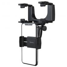Держатель для телефона Hoco CA70 на зеркало заднего вида Черный