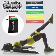 Ленты-эспандеры для фитнеса Esonstyle 5шт мешочек Разноцветный