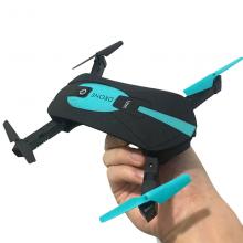 Квадрокоптер селфи-дрон POCKET DRONE  JY018 с HD камерой