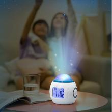 Музыкальный ночник-проектор звездное небо Yuhai с часами и будильником Белый с синим