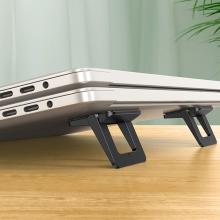 Регулируемая подставка для ноутбука USAMS US-ZJ054 Laptop/Tablet Holder Черный